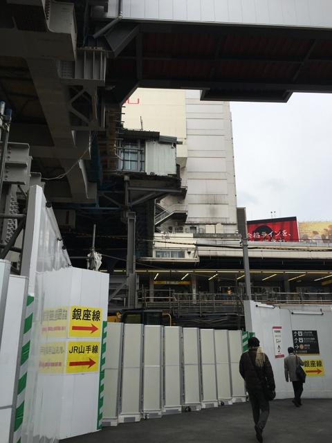 工事中の渋谷駅