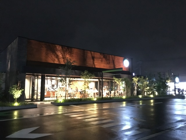 スターバックス コーヒー 前橋元総社店