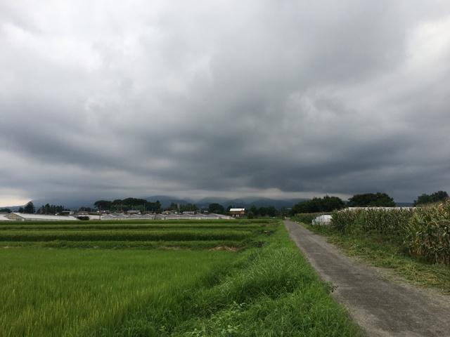 8/20 本日の赤城山