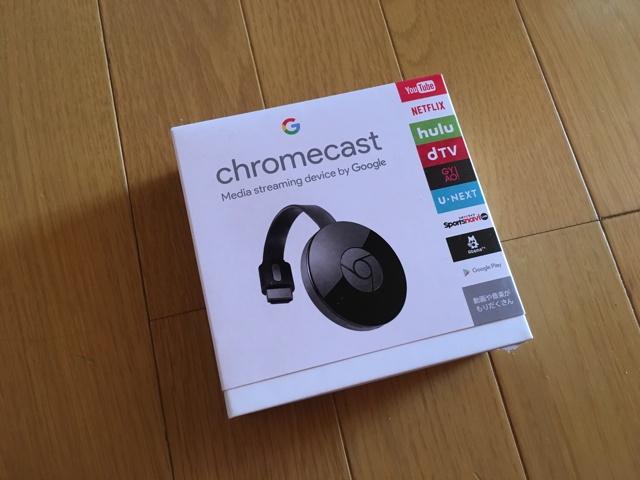Google Chromecast(グーグル・クロームキャスト)到着