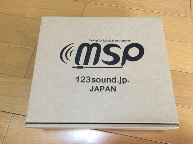 MSP ピックアップ