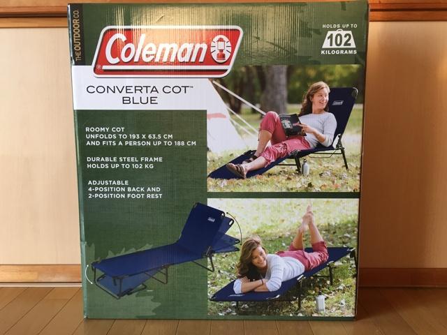 コールマン・コンバータコット