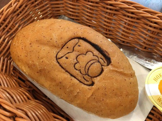 ぐんまちゃんパン
