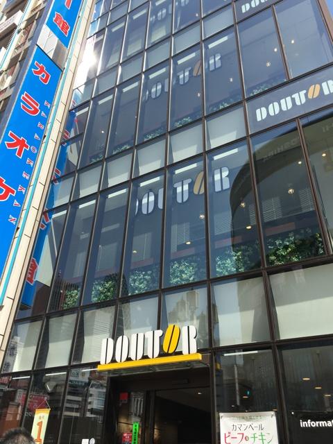 ドトールコーヒーショップ新宿靖国通り店