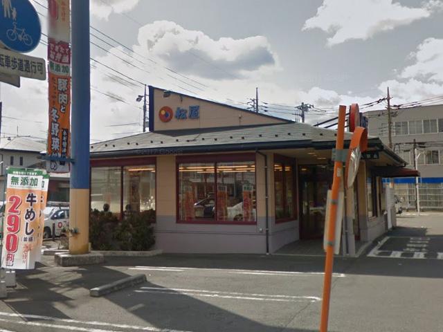 松屋 高崎問屋町店