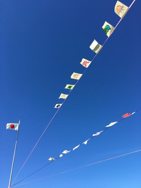 晴天に万国旗