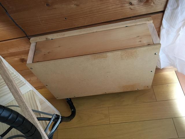 配線収納ボックス