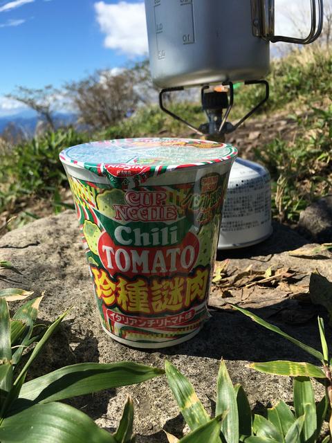 チリトマ珍種謎肉
