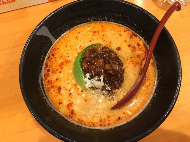 きんとうん麺(辛)