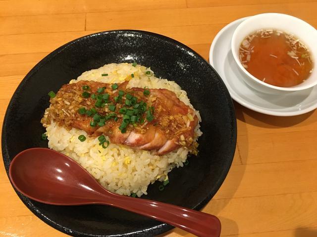 怪味鶏(カイウェイチー)チャーハン