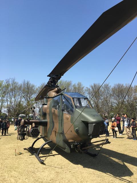 攻撃型ヘリ