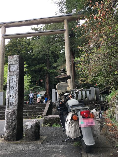 赤城神社にご挨拶