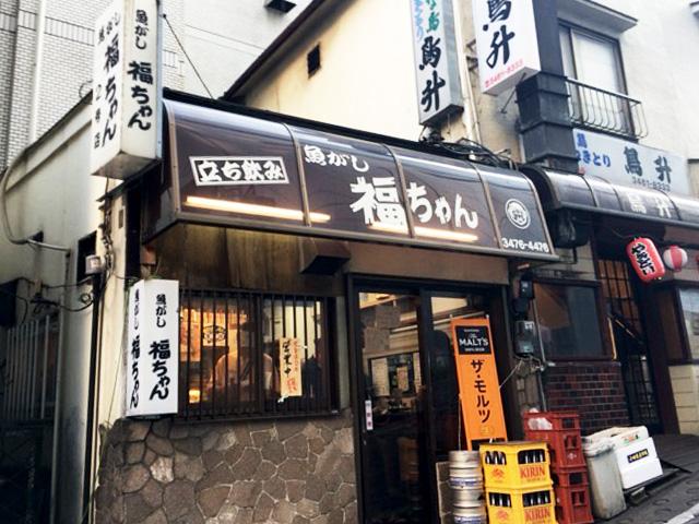 魚がし福ちゃん2号店