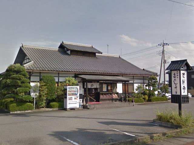 登利平 藤岡店
