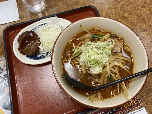麻辣そば+ミニハンバーグ
