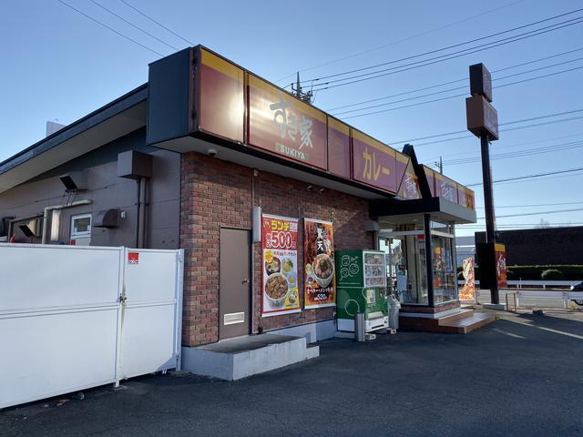 すき家 高崎IC店