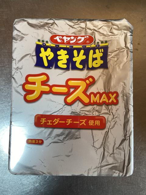 ペヤング チーズMAX
