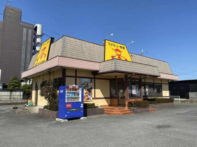 山田うどん食堂 高崎インター店