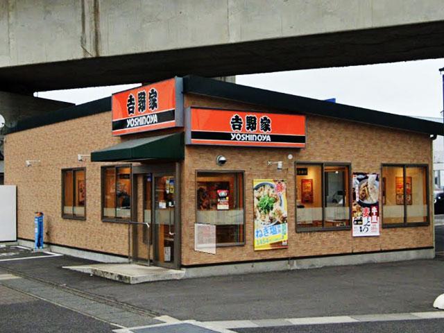 吉野家 高崎飯塚町店