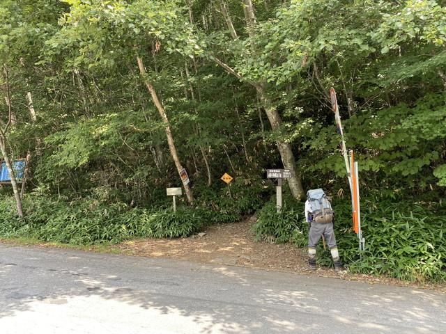 黒檜山登山口