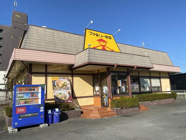 山田うどん 高崎インター店
