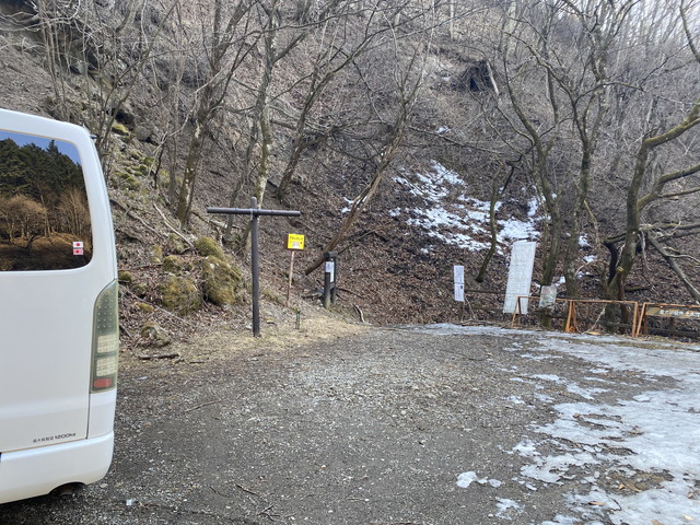 内山峠登山口