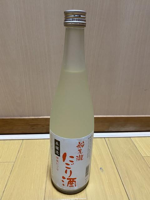 船尾瀧にごり酒