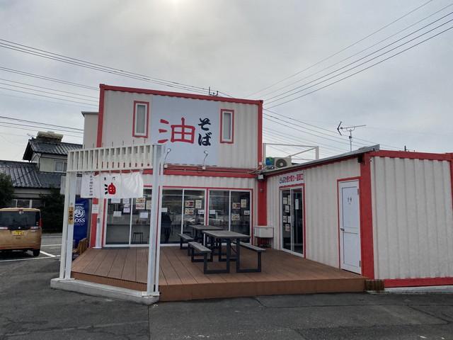 東京麺珍亭本舗 高崎市インター店