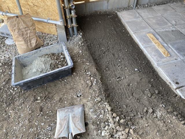 地面掘り下げ