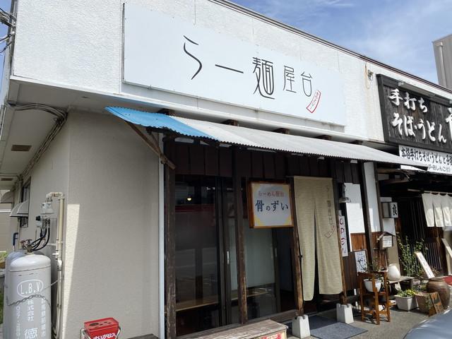 らー麺屋台 骨のzui